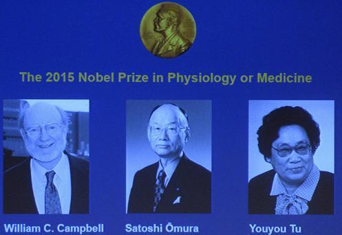 屠呦呦诺贝尔生物学奖